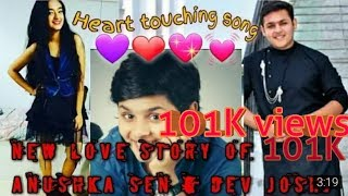 Anushka Sen  and Dev Joshi  new love ❤😘 story heart touching song //baalveer and meher... 😍😍💃