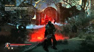 Lords of the Fallen_20150202185140