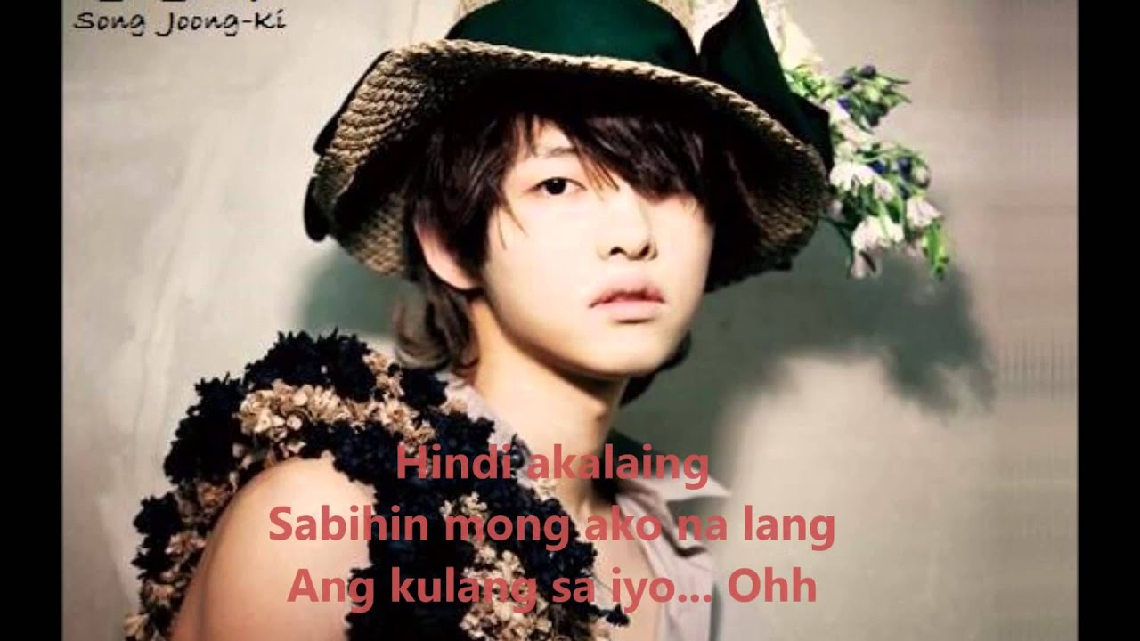 Pogi song lyrics