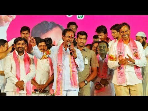 CM KCR addresses Public Meeting LIVE || Medak || TV9