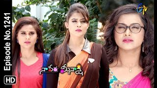 Naa Peru Meenakshi | 18th April 2019 | Full Episode No 1241 | ETV Telug