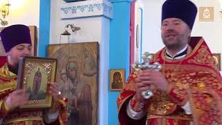 Божественная литургия памяти сщмч. Алексия Смирнова(Тульская епархия,Гремячее, Казанский храм,2020)