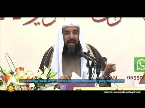 Tanya Jawab Agama: Bahaya Syubhat Dan Syahwat Terhadap Hati - Syaikh Sulaiman Ar Ruhaily