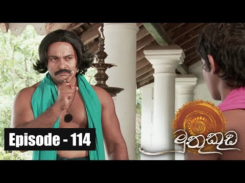 Muthu Kuda  Episode 114 13th July 2017