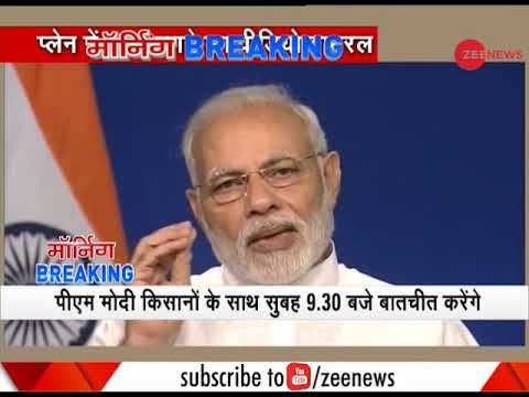Morning Breaking: PM Modi to interact with farmers via video conferencing today