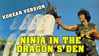 Wu Tang Collection - Ninja in the Dragon's Den (Alternate Korean Version)
