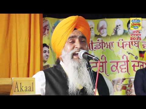 Kavi Darbar 2015 Part - 4 (Media Punjab TV)
