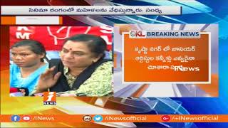 POW State President Sandhya Speaks To Media On Sri Reddy Controversy Issues   iNews
