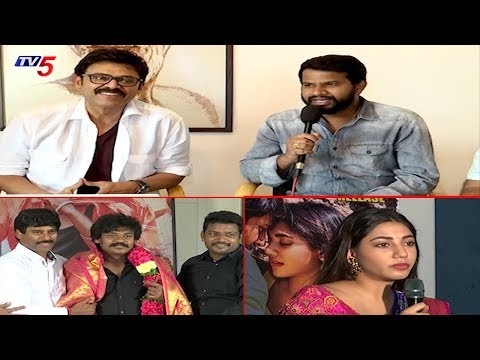 Latest Tollywood Film Updates | 28.06.2018 | TV5 News