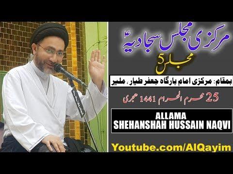 Ashrah-e-Sajjadia 25 Muharram 2019 | Allama Shehenshah Hussain Naqvi - Markazi Imam Bargah Malir