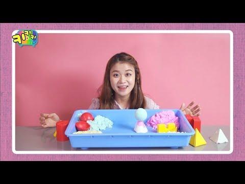 키키키TV 38회 | 촉촉이 컬러모래로 꼬마친구 만들기_쌔미TV