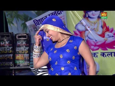 Sawari Surat Pe Mohan || New Shyam Bhajan ||  RC  || Badrai Jagran || Mor Bhakti Bhajan
