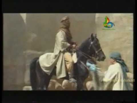 Complete Movie Series سفير امام حسين ع Courier of Imam Hussain (a.s) in Urdu
