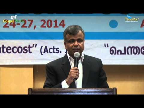 19th NACOG 2014 -   Revival Meeting - Message by  Rev. John Panackal