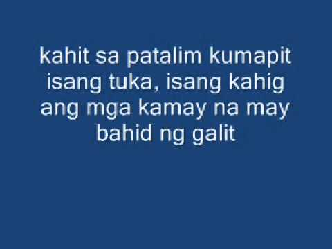 Hari Ng Tondo With Lyrics. video