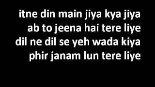 Panchhi Bole (Baahubali) - Full Hindi Audio Song with Lyrics - M. M. Keeravani, Palak Munchhal