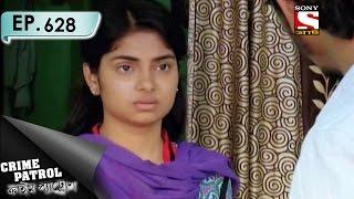 Download Crime Patrol - ক্রাইম প্যাট্রোল (Bengali) - Ep 628 - Game (Part-1) - 25th Feb, 2017 3Gp Mp4