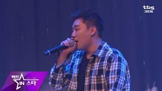 [팩트직캠] 낙준 (Bernard Park) - 탓 (feat. 창모) @ tbs eFM 'Double Date' 공개방송