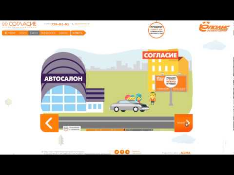 www WebAuditor eu » Best Landing Page Online Video Advertising,Reclame Internet Shops