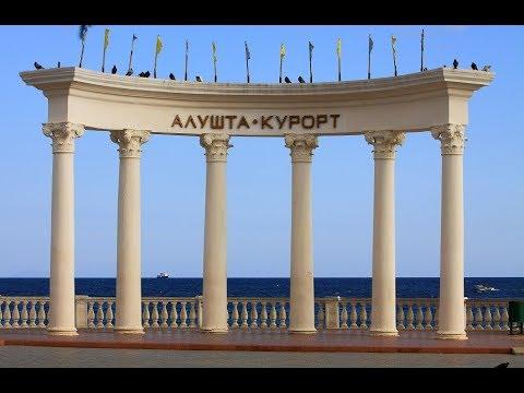 Республика Крым часть 2 (Алушта)