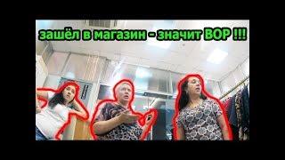 ЗАШЁЛ В МАГАЗИН - ЗНАЧИТ ВОР !!! | Романус и злобное быдло
