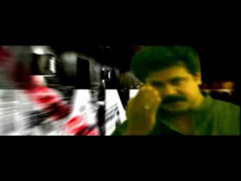 Dileep: The Don Theme video