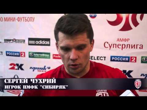 Сибиряк - Динамо 5:4 - обзор игры