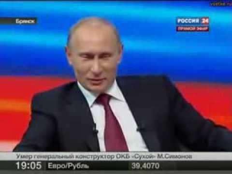 Новые аббревиатуры! Путин в шоке!!