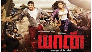 Yaan - Yaan full tamil movie   Jiiva   Yaan Tamil Movie Review  Yaan Official Trailer  