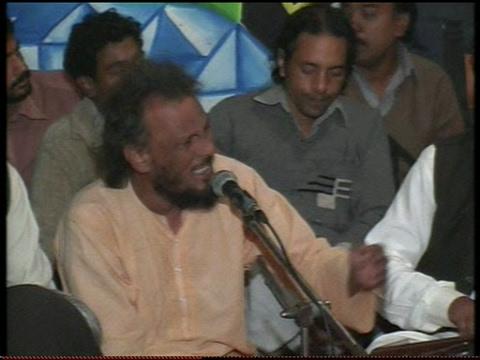 Ya Ghous Pak Aj Karam. Maulvi Haider Hassan.(qawwali In Pir Mahal)by Ali Akbar(0300-8790060) video