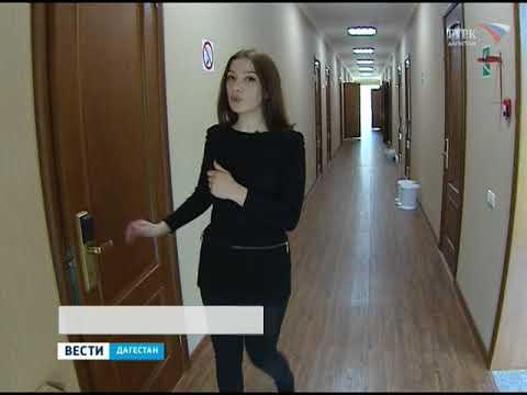 Дагестан готовится к приему туристов  12.04.18 г