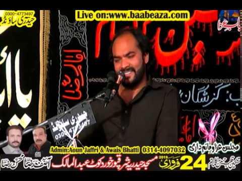 Zakir Mohsin Rukan 24 February 2019 Kot Abdulmalik (www.baabeaza.com)