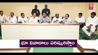 Minister KTR Holds Review Meet On L.B Nagar Revenue and Land Problems