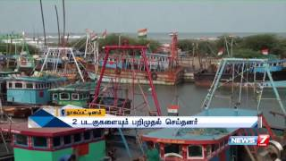 Sri Lankan navy arrests 10 fishermen from Nagaipattinam | News 7 Tamil