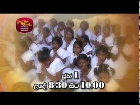 Sri Lanka Telecom - Sisu Dham Sariya