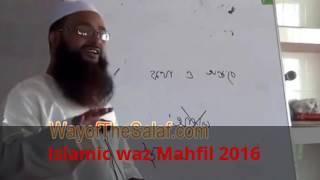ইসলামের বুনিয়াদি শিক্ষা পার্ট -১ (Shaik Muhammad Harun Hossain)