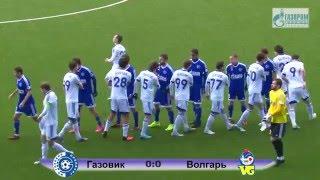 Газовик Ор : Волгарь-Газпром