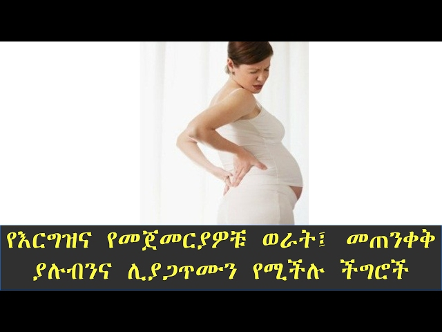 Tenawo bebeto TV Program