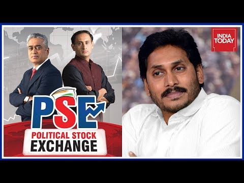 Jagan Mohan Reddy Most Favoured As Next Andhra Pradesh CM | Political Stock Exchange