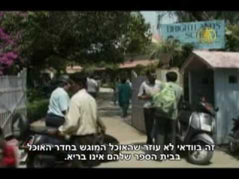 India: Junk Food Causes Youth Obesity (Hebrew Subtitles)