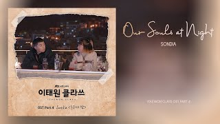 Sondia - Our Souls at Night (우리의 밤) Itaewon Class OST Part 4 (이태원 클라쓰 OST Part 4)
