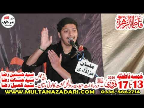 Manqabat khawan Laeeq Raza I Majlis 16 Feb 2020 I Dar E Sadat Haidria Road Gulgasht Colony, Multan