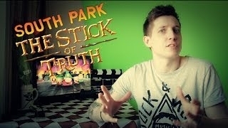 Мнение: South Park: The stick of Truth