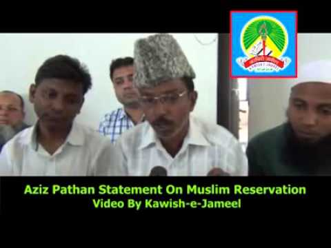 AZIZ PATHAN STATATEMENT ON MUSLIM RESERVATION IN MAHARASHTRA