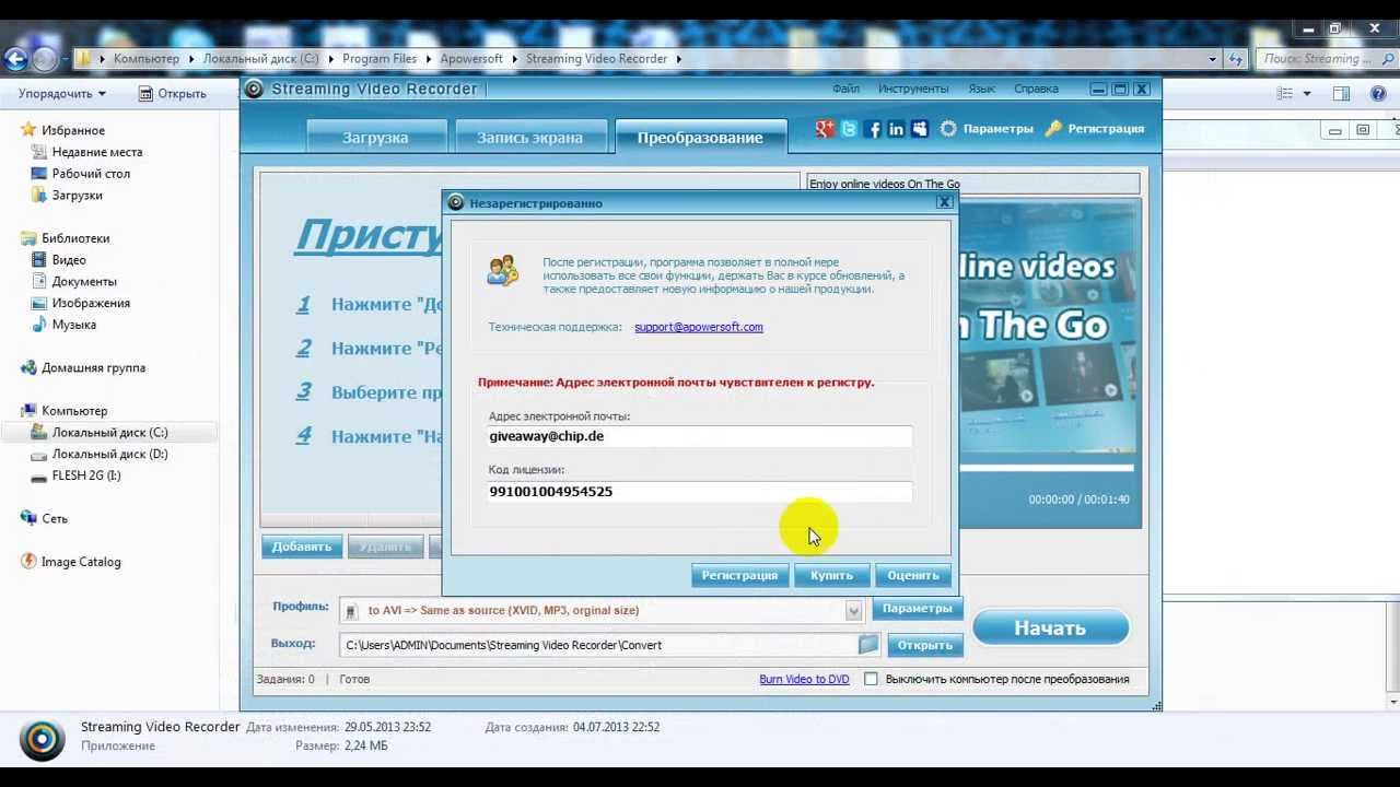 203575295 together with Audio Converter Software Pc further Watch further Watch additionally Watch. on total audio converter free