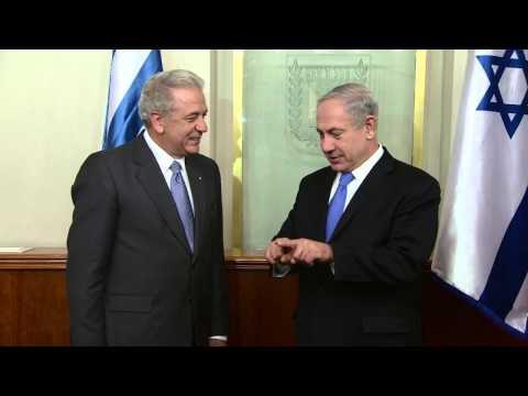 Israeli Prime Minister Benjamin Netanyahu meets with Greek FM Dimitris Avramopoulos