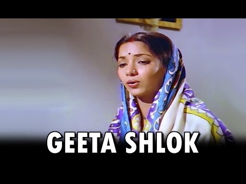 Geeta Shlok - Full Song - Swarg Narak