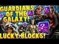 GUARDIANS OF THE GALAXY SUPERHERO LUCKY BLOCK MOD CHALLENGE |...