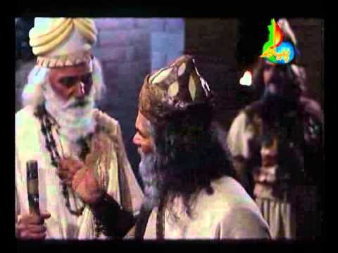 Hazrat Yousuf (a.s) Full Movie In Urdu - Part 1 Of 45.flv video
