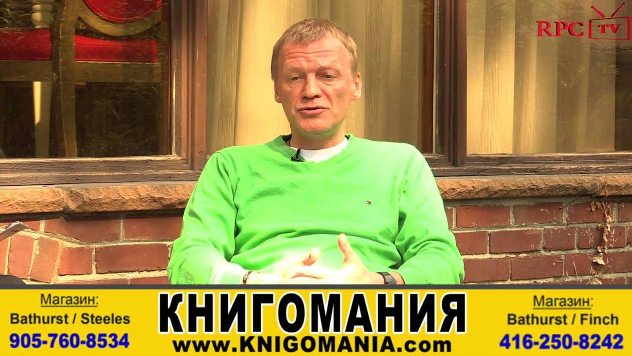 Серебряков почему уехал из россии